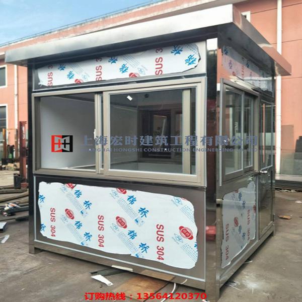保安崗亭-上海宏時建筑工程信譽好的不銹鋼崗亭銷售商