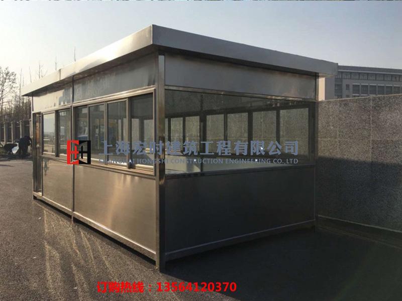 保安岗亭|大量出售优良的不锈钢岗亭