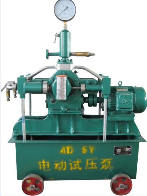 鸿源4D-SY电动试压泵的维修养护/