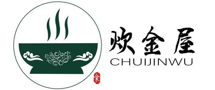 昆山苏南餐饮管理有限公司