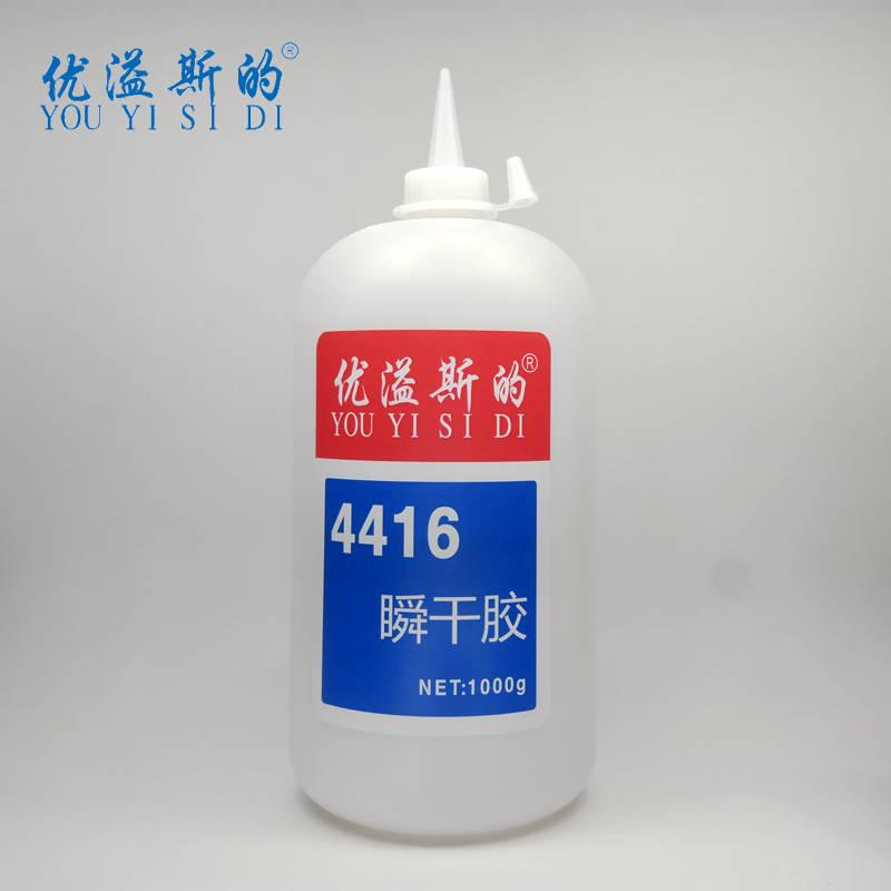 龙华502胶水厂 优溢斯的4416瞬干胶 汉高乐泰批发价
