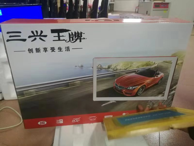 广东4k超清电视机排名 广州知名的三兴4k超清电视供货厂家