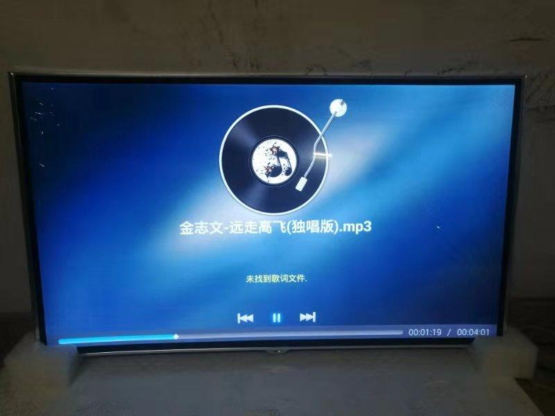 供应直销物超所值的三兴4k超清电视_广州家用电视机推荐