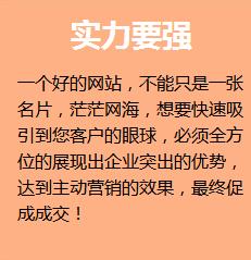 淮安网站seo优化怎么样-无锡郎云网站建设供应可靠的淮安网站seo优化推广服务