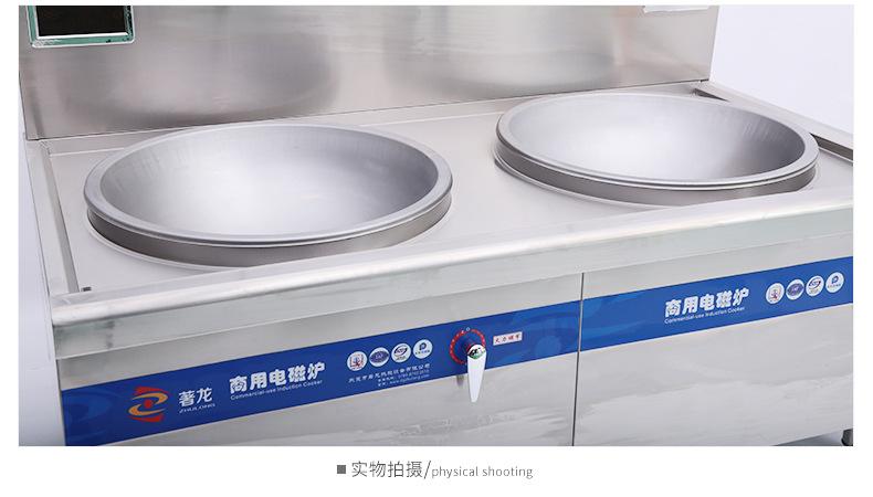 东莞著龙电磁双头大炒炉价格_划算的电磁单头大炒炉在哪可以买到
