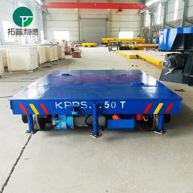 广西60吨轨道电平车 钢构车间平板车方案视频