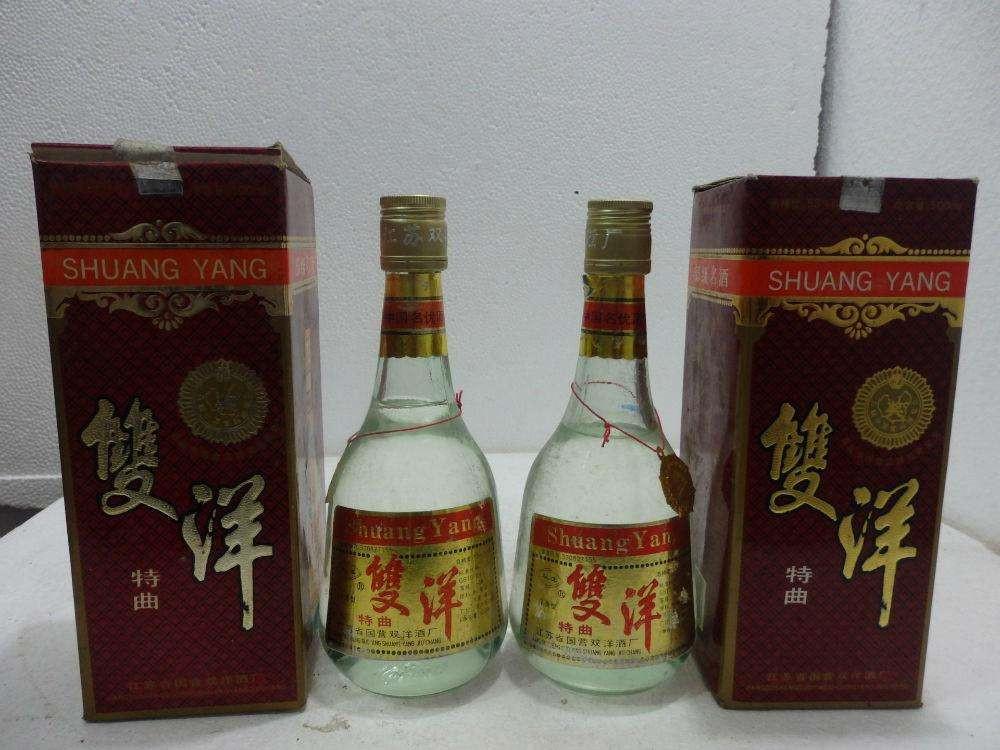 回收双洋特曲酒市场-黑龙江哪里有口碑好的回收双洋特曲酒