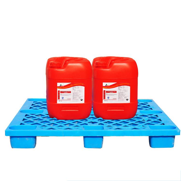 蒲江三桥牌食品工业酸性清洗剂哪里有_口碑好的三桥牌食品工业酸性清洗剂供应商