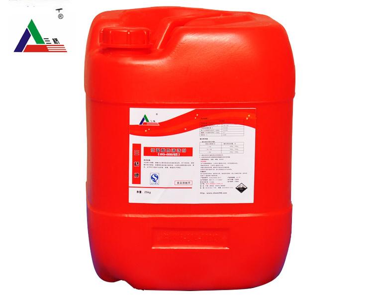 万柏林三桥牌食品工业酸性清洗剂哪里买-三桥精细化工供应合格的三桥牌食品工业酸性清洗剂