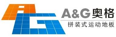 深圳市奥斯博体育设施有限公司