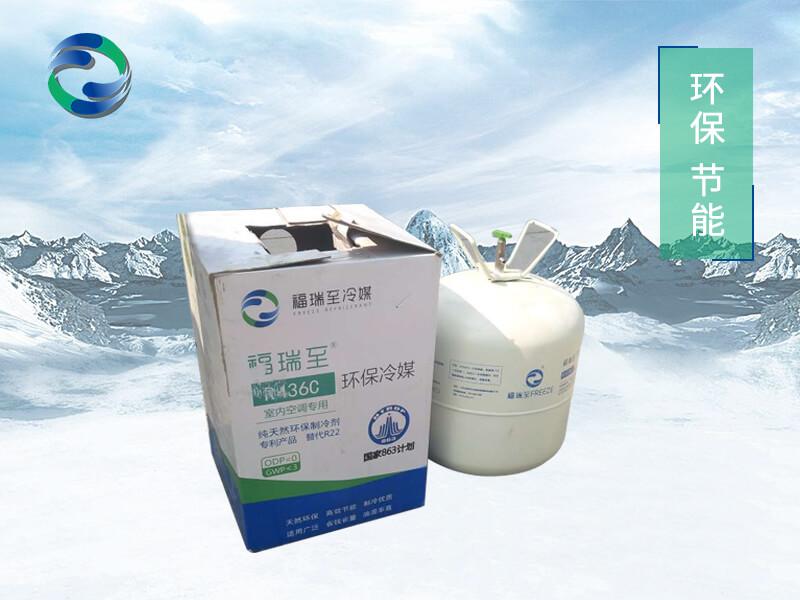制冷剂生产厂家|信誉好的环保制冷剂公司_群利福瑞至新材料