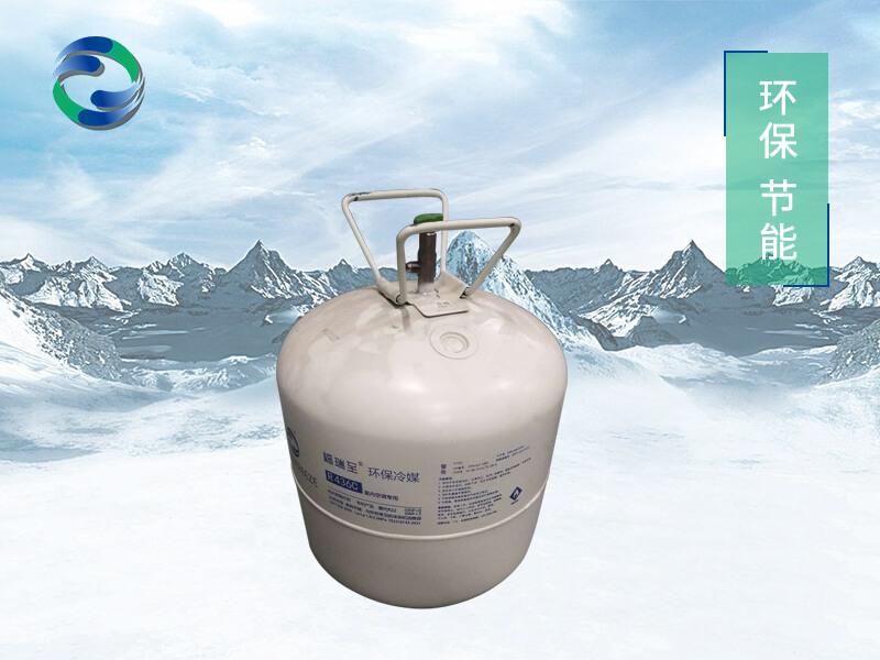 新型节能雪种型号-山东口碑好的汽车空调制冷剂品牌