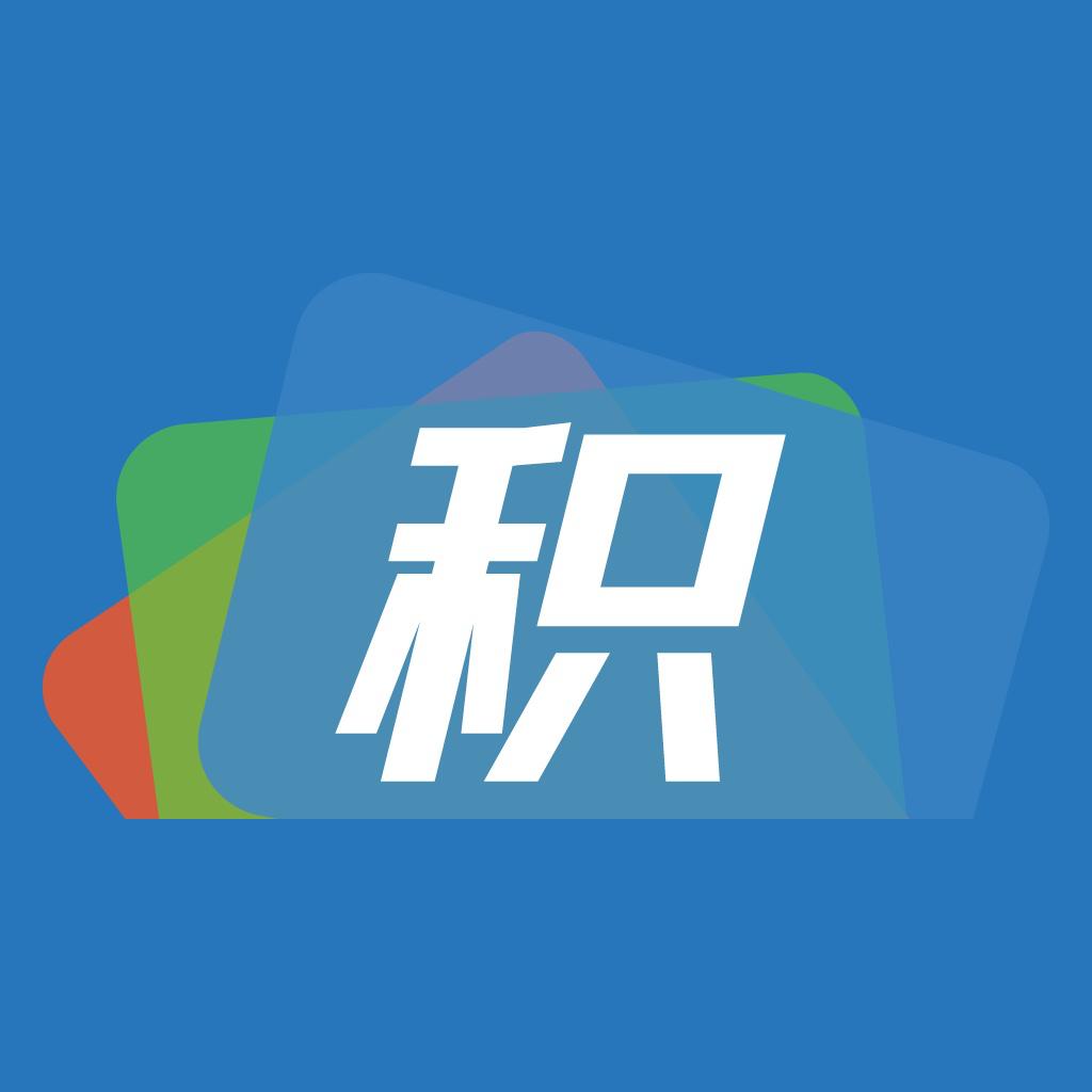 广州培训考证入户办理/广州技能入户办理条件/谱宇