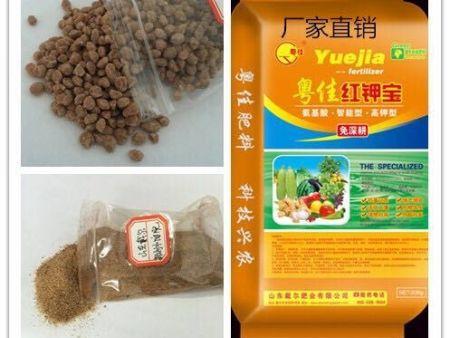 红钾宝肥料销售商-潍坊销量好的红钾宝肥料供应
