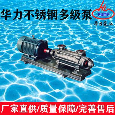 上海多级泵水泵厂