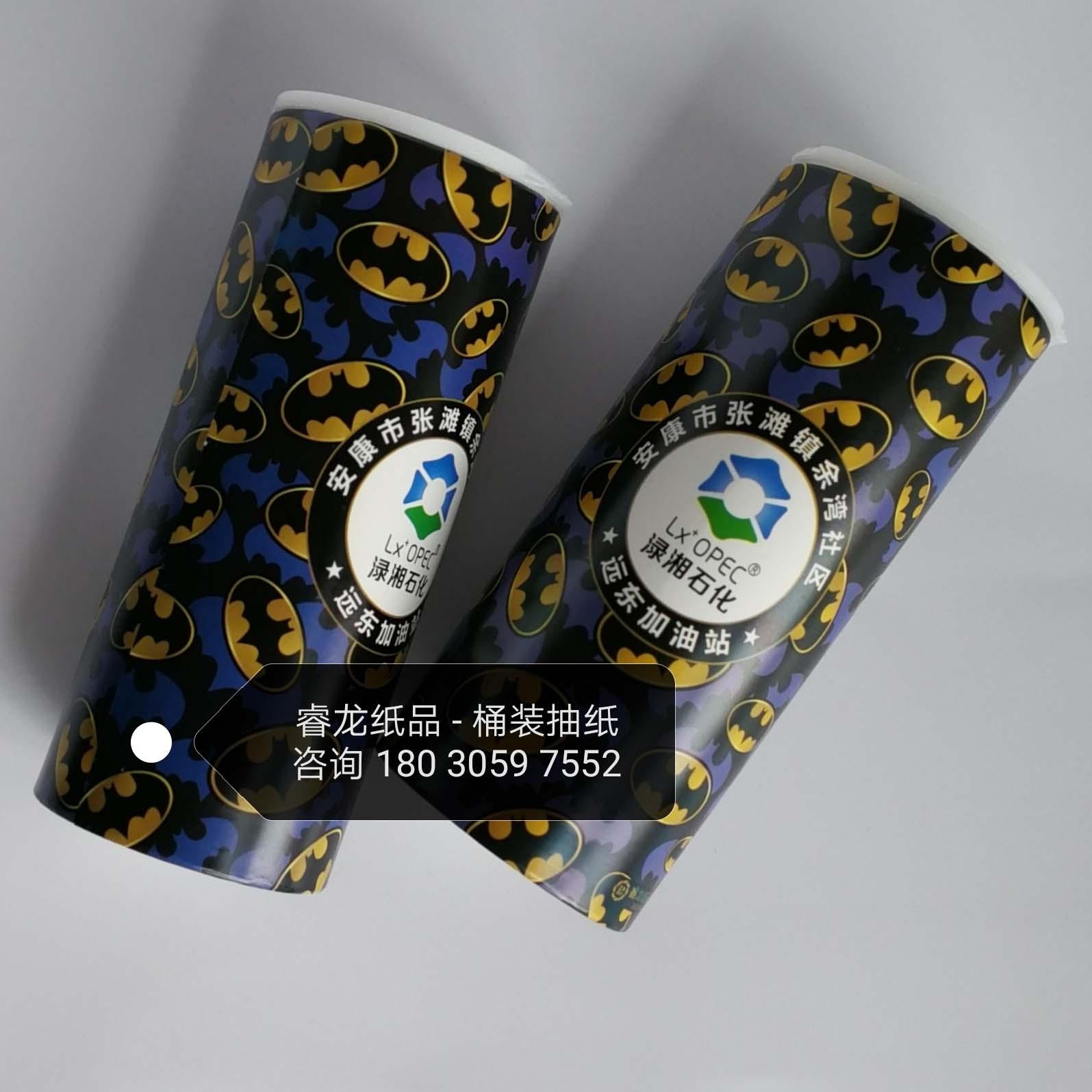 睿龙纸品提供高人气的加油站促销礼品抽纸巾★精品加油站抽纸巾