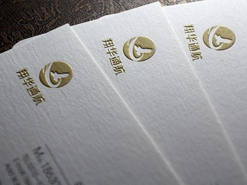 苏州园区名片印刷 苏州名片制作名片印刷专业服务商