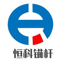 邯郸市永年区恒科工矿配件有限公司