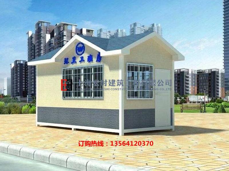 镀锌板岗亭-上海市哪里有供应实惠的不锈钢岗亭