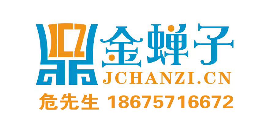 禅城代理记账-提供专业的财税服务平台咨询