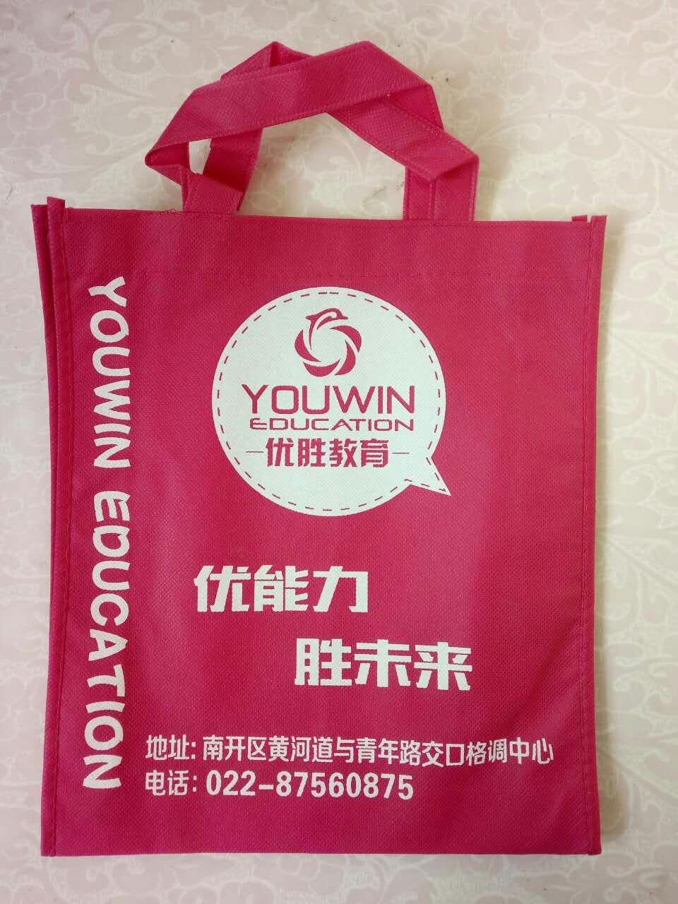 無紡布購物袋廠家_保定哪里能買到性價比高的無紡布袋