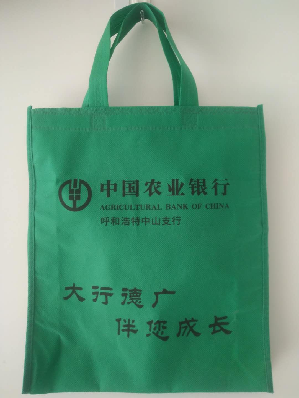 帆布袋厂家-保定哪里能买到质量可靠的无纺布袋