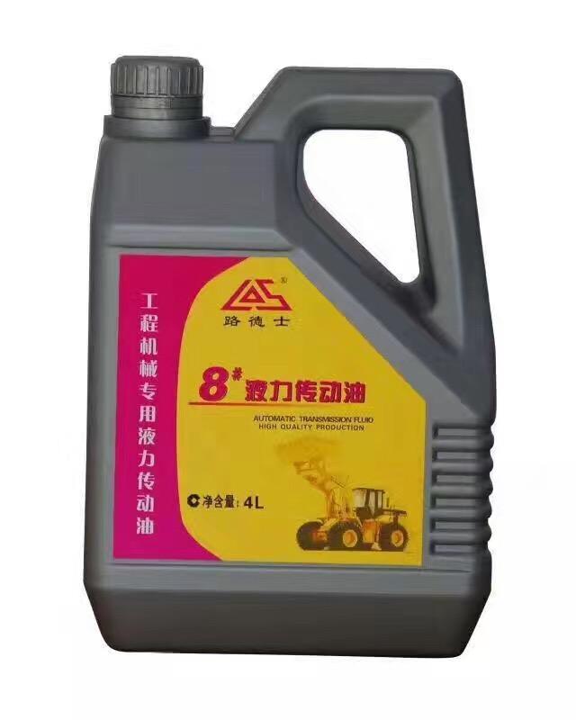 评论:【高精尖!】8#液力传动油