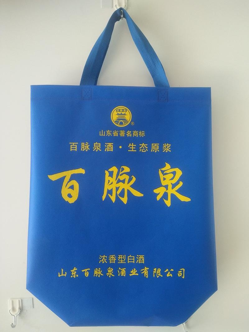 覆膜无纺布袋生产,加工,品牌源于和又兴纸塑包装厂