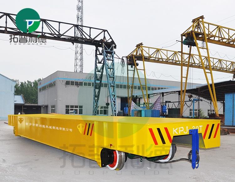赣州30T 电缆卷筒轨道平车 轨道交通车 电动平车地轨电瓶车