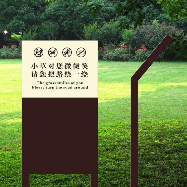 定制綠化警示牌-供應衡水綠化警示牌