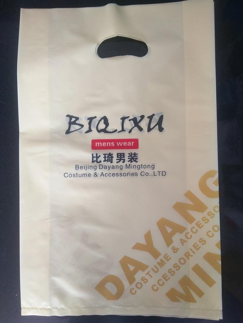 塑料袋廠家 保定哪有銷售優良的塑料袋