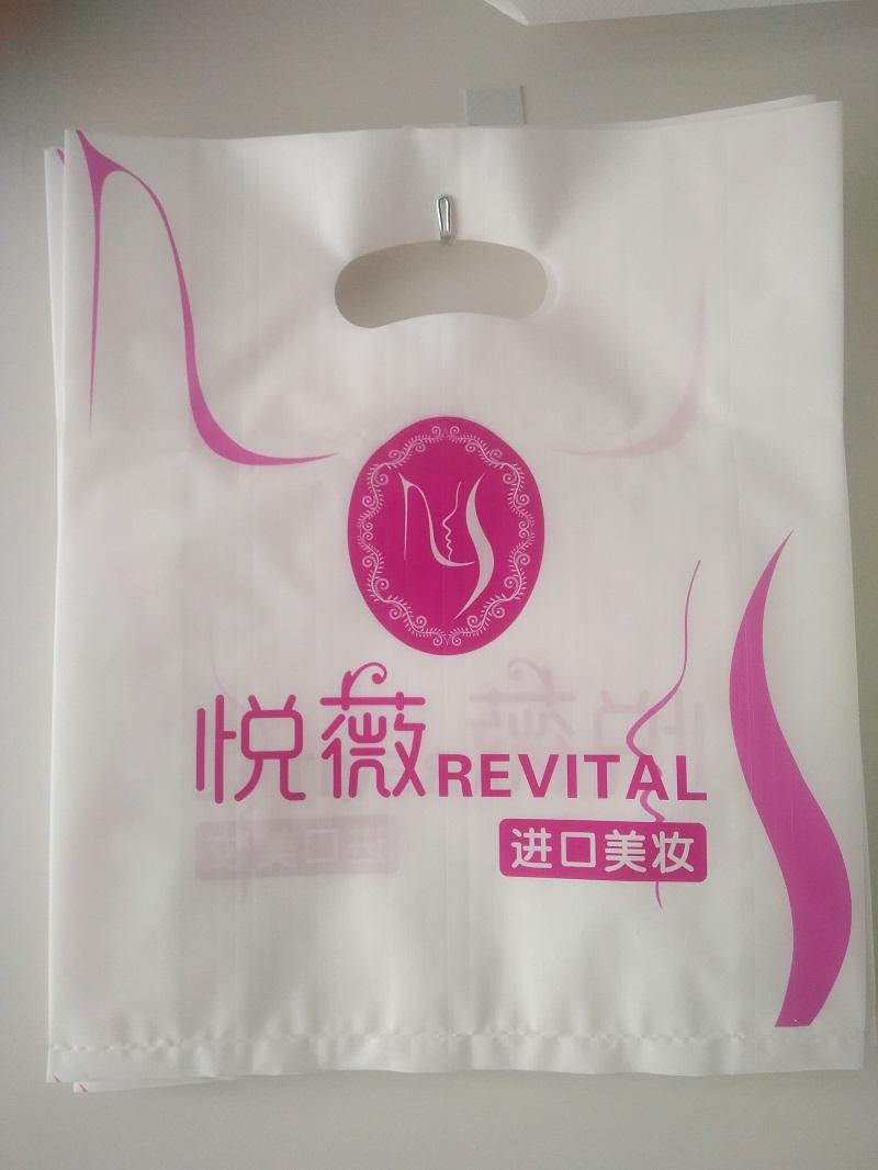 锡林郭勒盟食品袋加工|保定塑料袋生产公司