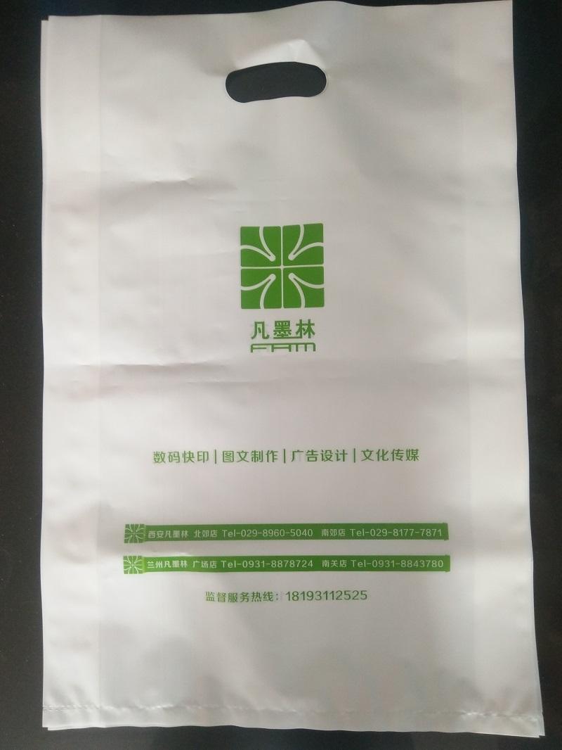 乌兰察布市医院CT袋定做_荐_和又兴纸塑包装厂不错的塑料袋供应