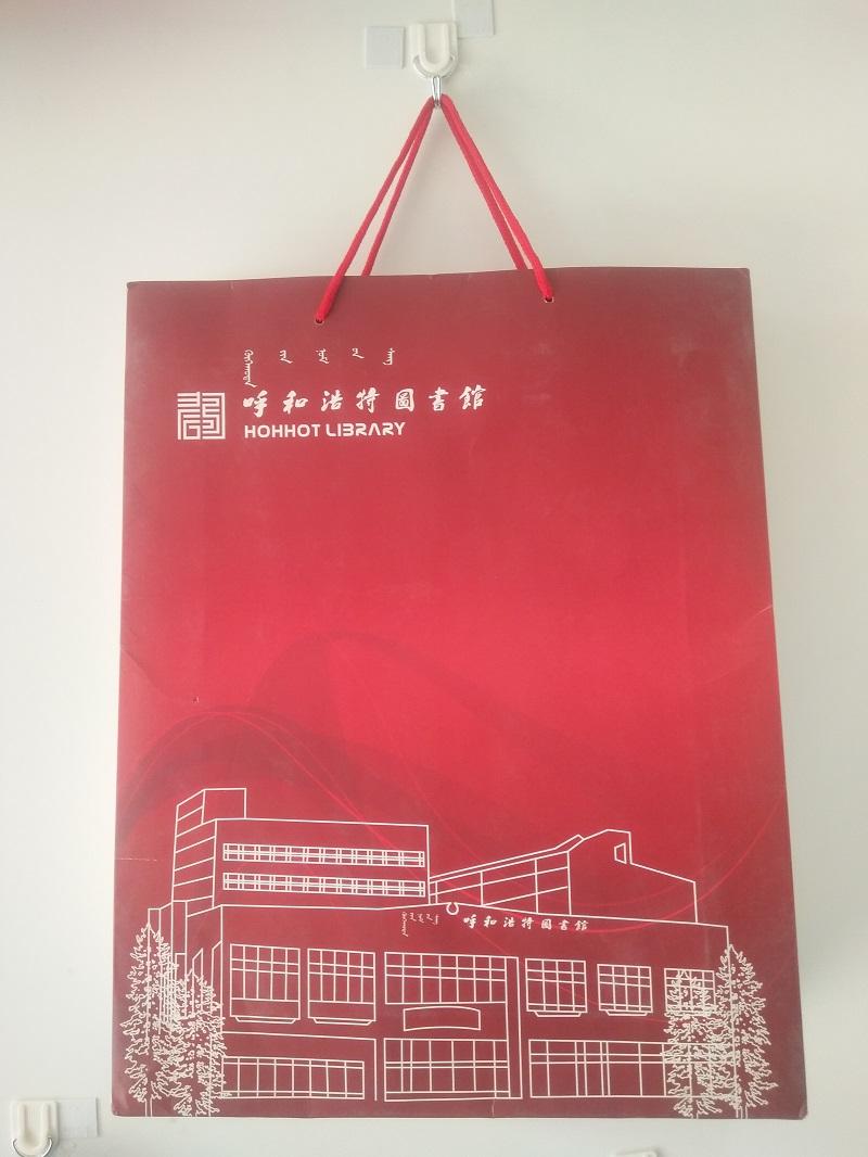 银川礼品盒定做 哪里有卖价廉物美的纸袋