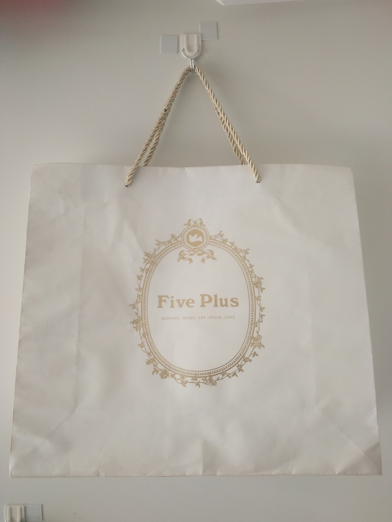 天津礼品盒厂家|哪里能买到好用的纸袋