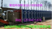 机械厂自动伸缩房的结构原理介绍-环保伸缩喷漆房哪家好?#23621;?#20449;】