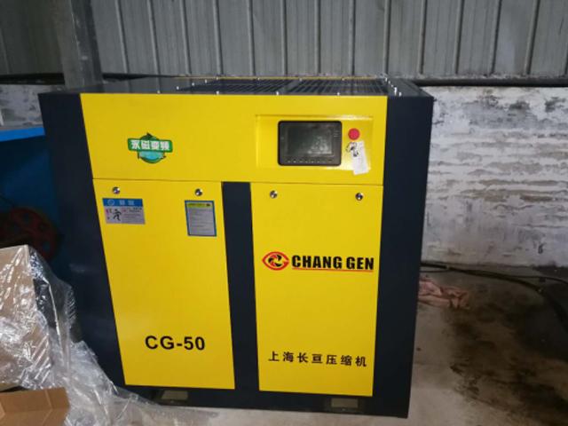 合肥申行健空壓機-安徽服務周到的空壓機維修保養供應