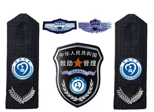烟台救助管理制服价格【东方】枣庄制作厂家