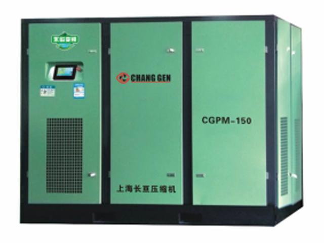 空压机-冷干机-干燥机-过滤器-普淳机电