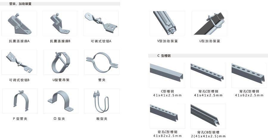 重慶五金工具制品-浙江好用的建筑五金工具批銷