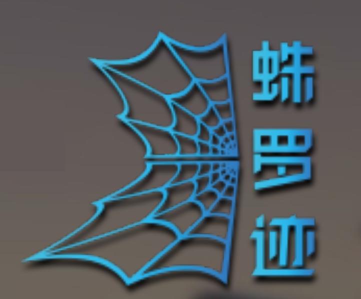 網絡獲客|指數密大數據操作方便的蛛羅跡CRM係統供應