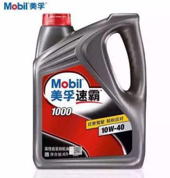 汽车机油加盟-品牌好的机油供应