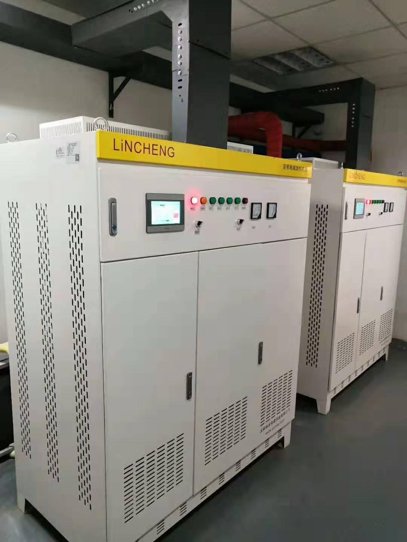 遼寧好的電磁采暖爐供應-通化電采暖爐價格