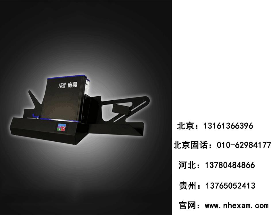 全新款式阅卷机的价钱 高速读卡阅卷机哪里买