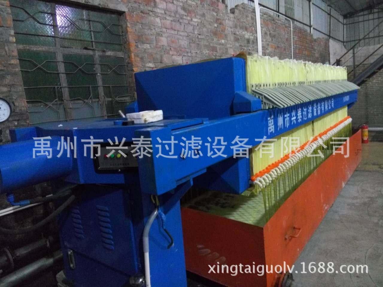皮革废水压滤机哪家好  耐酸碱压滤机选兴泰产品