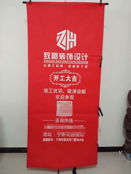 沈陽無紡布門套廠家|保定聲譽好的門套供應商推薦