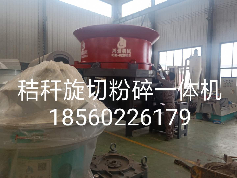 黑龙江秸秆颗粒生产线黑龙江木屑颗粒机黑龙江秸秆颗粒机
