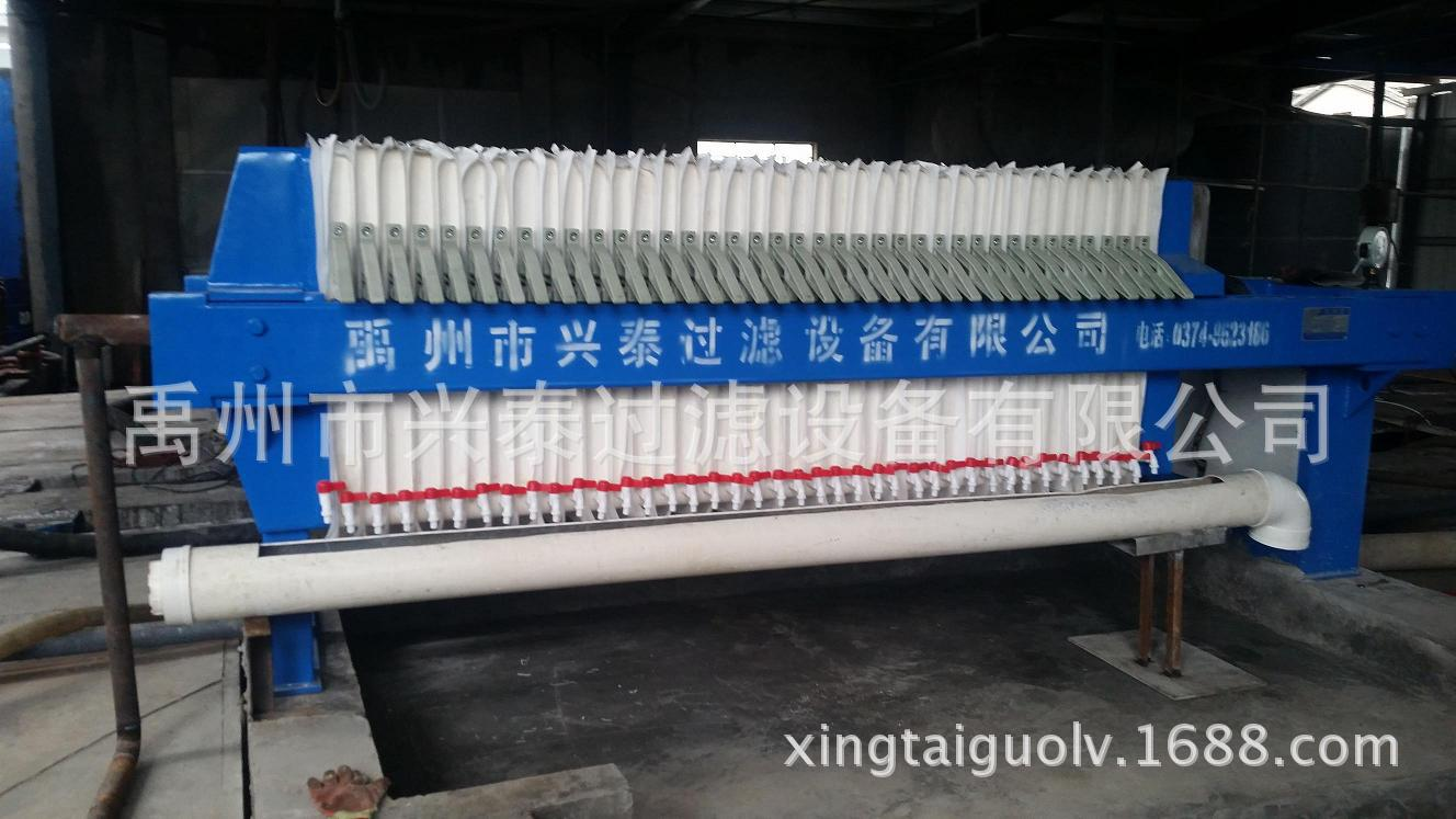 过滤设备环保污水处理过滤设备兴泰板框压滤机大全