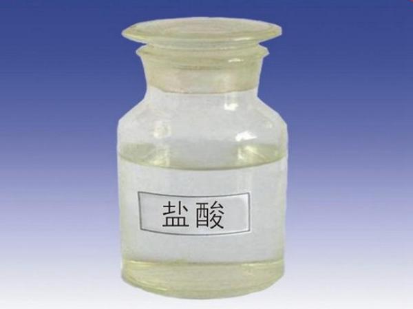 百色哪里有鹽酸批發-南寧物超所值的廣西鹽酸推薦