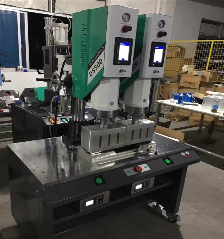 台州超声波焊接机厂家|宁波哪里有好的超声波焊接机